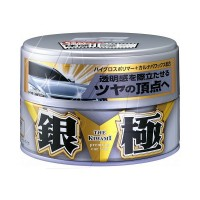 Soft99 - Kiwami Extreme Gloss Hard Wax Silver