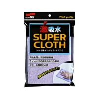 Soft99 - Microfiber Cloth Super Water Absorbant