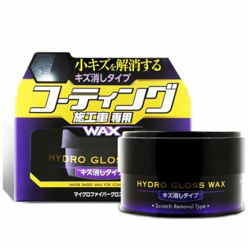 Soft99 Hydro Gloss Wax Scratch Removal Type