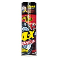 Soft99 4-X Tire Cleaner 470ml